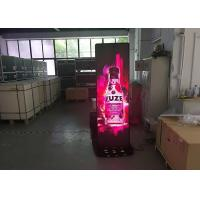 Buy cheap Indoor Standing alone Ultra Slim Full Color Digital Screen LED Poster Display from wholesalers