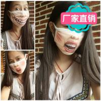 Best China hot 3D printing funny cotton face mask wholesale