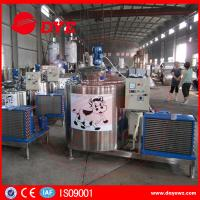 Best Customized Small Milk Cooling Tank Storage Milk Tank For Milk Station wholesale