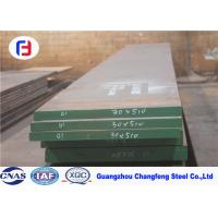 Best Annealed Cold Work Tool Steel Flat Bar 205 - 610mm Width SKS3 / O1 / 1.2510 wholesale