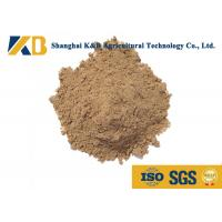 Cheap Pure Fish Protein Powder / Dairy Cattle Feed Improving Feed Utilization Rate for sale