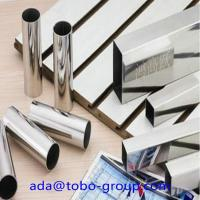 Best Seamless Large Diameter Stainless Steel Tube ASTM A790 UNS S39274 S32750 S32760 wholesale