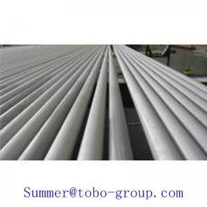 "Best 8""  sch40 Super Duplex SS Seamless Pipe ASTM 31803 A789 A790 UNS32750 S32760 wholesale"