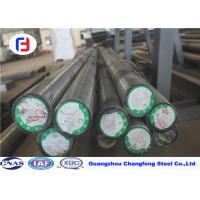 Best Low Deformation Rates 1.2083 Tool Steel , Air Hardening Tool Steel 420 / 4Cr13 wholesale