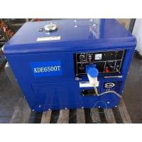 Best Home Use Soundproof Diesel Generator , Low Noise Diesel Generator 912*532*740mm wholesale