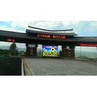 Best Light Weight SMD PH5 Full Color Led Sign With Aluminum Cabinet wholesale