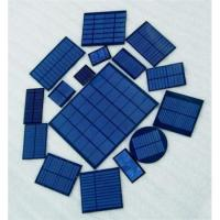 Best solar panel wholesale