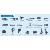 Best Industrial Sewing Machine Parts for MO-2500 wholesale