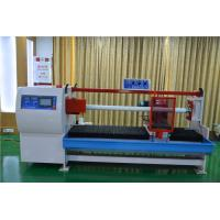 Quality Computerized BOPP / OPP / PVC Adhesive Tape Cutting Machine WIith High Precision wholesale