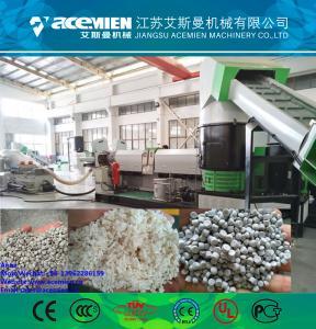 Best Лс granules plant/plastic granules manufacturers machine/polypropylene granules wholesale