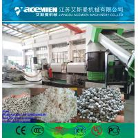 Cheap High quality plastic pellet making machine / plastic recycling machine price / for sale