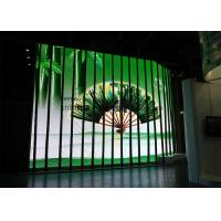 Best P8mm SMD 3-in-1 Indoor Outdoor 180-360 Degree Viewing Flexible LED Screen Display wholesale