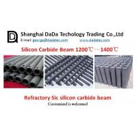 China Refractory Silicon carbide tube refractory kiln furniture supplier on sale