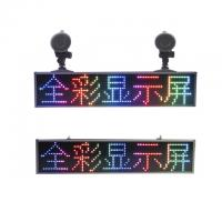 Best Outdoor billboard advertising P5 LED Display Wireless Board Semi-outdoor LED Sign wholesale