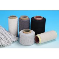 Best Polyester Cotton Thread Yarn , Industrial Sewing Thread 3S - 21S Yarn Counts wholesale
