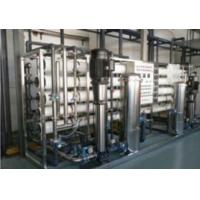 Best Industrial Stainless Steel Waste Water Treatment System Reverse Osmosis wholesale