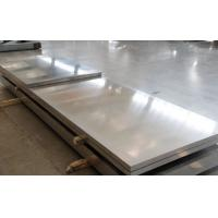 Best 5754 aluminum sheet, rolled aluminium sheet,5mm aluminium plate, good used in flooring applications wholesale