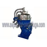 Best Disc Nozzle Starch Separator / Stainless Steel High Speed Centrifuge wholesale