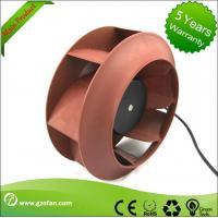 Best 3300RPM 12v DC Centrifugal Fan With Ffu Filter Unit 175mm wholesale