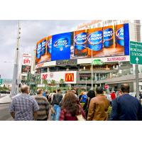 Best P10mm Outdoor Curved Full Color Front Service Large Commercial Advertising LED Display wholesale