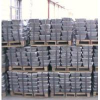 Best Antimony Ingot wholesale