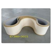 Best Light Yellow Battery Pasting Belt Cotton Material 12mm Thickness No Deformation wholesale