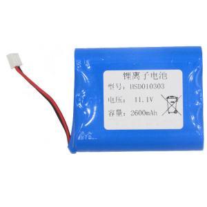 Best Samsung 18650 UN38.3 12V 2600mAh Lithium Ion Battery Pack wholesale