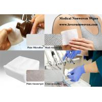 Best ISO Medical Use White Microfiber Viscose+pet Absorbent Plain/Mesh Spunlace Nonwoven Wipes wholesale