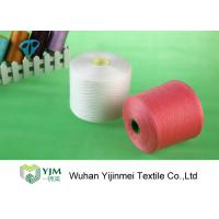 Cheap 30s/3 Virgin Polyester Core Spun Yarn For Sewing / Weaving High Elasticity for sale