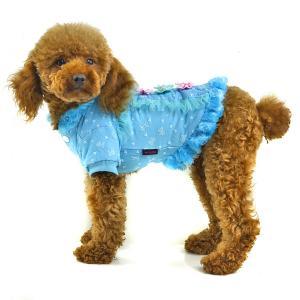 Best Wholesale pet clothes with best price wholesale