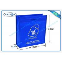 Best die cutting handle side and bottom guessets customized logo promotional shopping bag wholesale