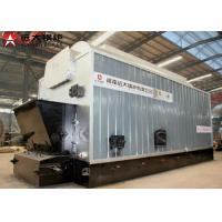 Best Solid Fuel 10 Bar Industrial Coal Fired Steam Boiler For Steam Distillation wholesale