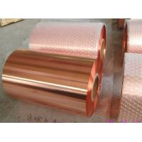 China High Conductivity Casting PCB Copper Foil Roll , Copper Metal Sheets on sale