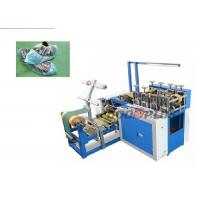 Best High speed double layer plastic shoes cover making machine for industrial use wholesale
