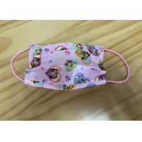 Best Printed Cloth Protective Odorless Disposable Children Mask wholesale