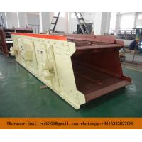 Best Vibrating Screen Ore Processing Equipment / Aggregate Screening Equipment wholesale