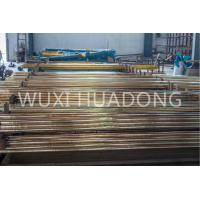 Quality Brass 50mm~120mm Rod  Horizontal Copper Continuous Casting Machine wholesale