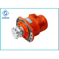 Best Low Speed HMCR05 Hydraulic Drive Motor Small Volume High Power / Weight Ratio wholesale