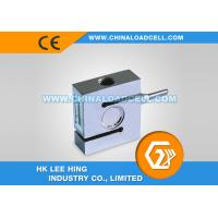 Best CFBLS Push Pull S Load Cell wholesale