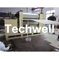 Best 0.5 - 12m/min Embossing Speed Plywood Panel Embossing Machine With Frequency Control wholesale