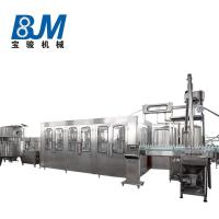 Buy cheap Rotary Carbonated Drink Filling Machine / CSD Drink Production Line For 1.5l from wholesalers