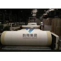 Best Corrugated Board Conveyor Belt Size Customized 100-300m/Min Speed With Kevlar Edge wholesale