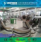 High quality and good price single screw extruder/ plastic bag making machine