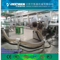 Buy cheap recycling line agricultural waste plastic granulating machine/PE PP compactor from wholesalers