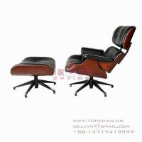 Buy cheap Eames lounge chair from wholesalers