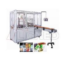 Best 3D Cellophane Overwrapping Machine wholesale