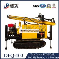 Best High Quality 100m DFQ-100 Hydraulic Rotary Pneumatic Drilling rig Machine on Crawler wholesale