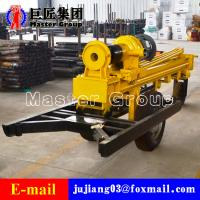 Best KQZ-180D gas and electricity linkage DTH drilling rig wholesale