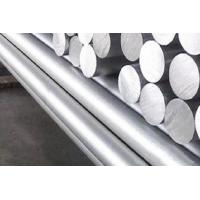 Best 5A06 Extruded Aluminum Bar High Tensile Strength For Aircraft Structure wholesale