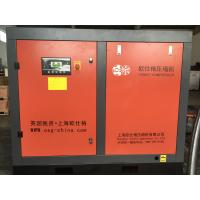 Best 3000 L/Min Screw Air Compressor with Oil Lubricating 3.0m³/min wholesale